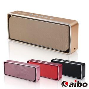 【aibo】BT-L04 輕便型多功能 鋁合金藍牙喇叭(記憶卡/FM)黑色