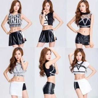 ダンスコスチューム 6種類 アイドル KPOP ヒップホップ ジャズダンス セクシーキュート モノクロ ブラック ホワイト ユニフォーム