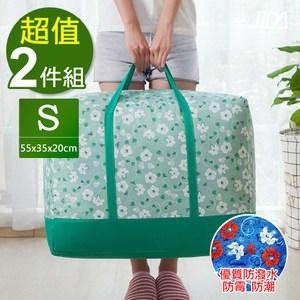 【佶之屋】花之語桃皮絨輕量防潑水衣物、棉被收納袋(S)-二入組(綠+深藍)
