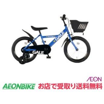 子供用自転車 ギャレD ブルー 変速なし 16型 お店受取り限定