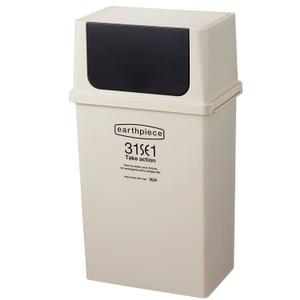 【日本Like it】earthpiece寬型前開式垃圾桶25L-白色