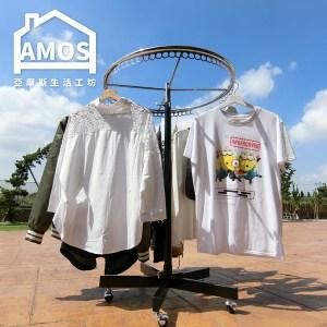 【Amos】專業旋轉超耐重鐵腳衣架黑色