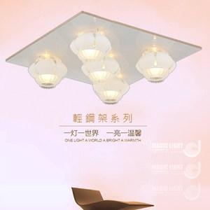 【光的魔法師 Magic Light】翠玉彩蓮 美術型輕鋼架燈具-五燈
