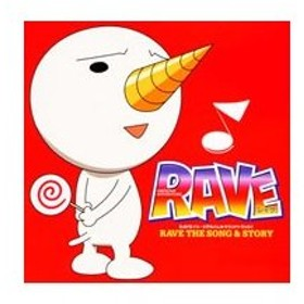 「RAVE」THE SONG&STORY