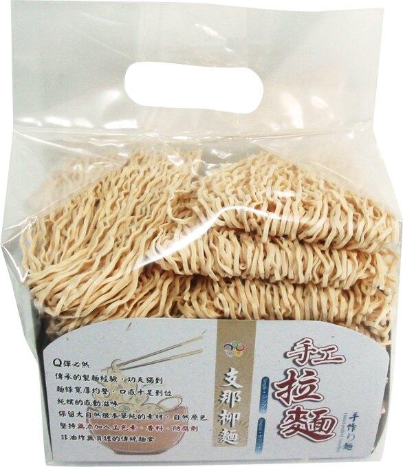【穀動森活】日曬手工拉麵 900g/包(番茄)