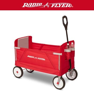 RadioFlyer 摺學家三合一折疊旅行拖車#3950A型(EVA胎)