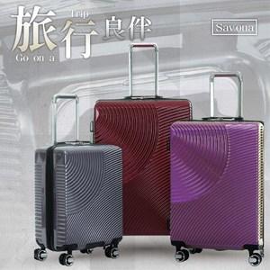 美國Solite行李箱-Savona(623)-29吋29吋-鐵灰色