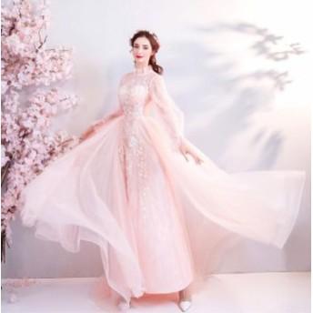 ロングドレス 舞台 ドレス ピンク ワンピース 舞台ドレス 可愛いドレス 二次会 発表会 披露宴 ドレス セクシー 送料無料 フォーマルドレ