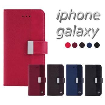 iphone x ケース iphone x ケース 手帳型 iphone8 ケース iphone7ケース iphone8plus ケース galaxy s8 ケース galaxy s7 edge ケー