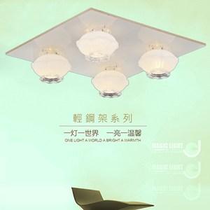 【光的魔法師 Magic Light】蘭花 美術型輕鋼架燈具 (四燈)