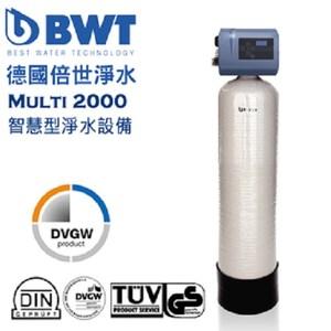 BWT 德國倍世  全電腦智慧型淨水設備 Multi 2000