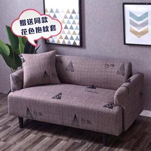 【三房兩廳】簡約生活高彈力沙發套-慕尼黑三角3人座(贈同款抱枕套x1)