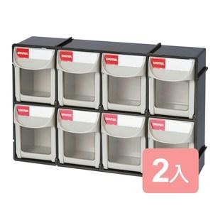 《真心良品x樹德》白掀雙層八格快掀式分類盒2入黑色