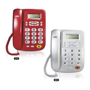 SAMPO聲寶 來電顯示電話 HT-W1002L (紅色)