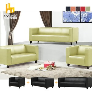 ASSARI-(黑)安東尼簡約1+2+3人皮沙發