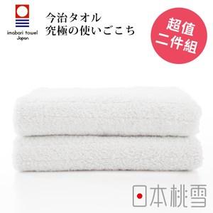 日本桃雪【今治超長棉毛巾】超值兩件組 白色