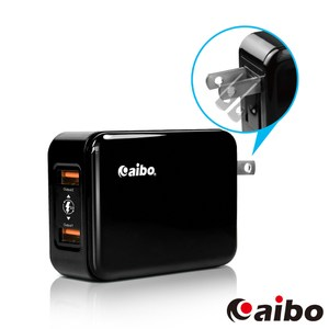 【aibo】Q32雙埠QC3.0 USB快充器(支援Type-C充電)