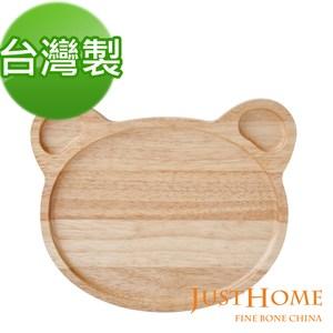 Just Home小熊造型橡膠木餐盤(台灣製)
