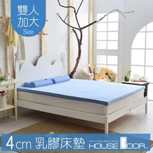 House Door 大和抗菌防螨布套 4cm乳膠床墊-雙大6尺魔幻紫