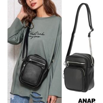 【セール開催中】ANAP(アナップ)チェーン×リングジップスクエアショルダーバッグ