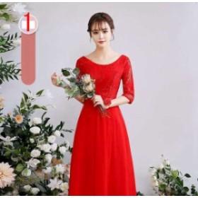冠婚 ウェディングドレス ワンピ 服 きれいめ 女性 素敵 ブライダル  二次會  大きいサイズ 綺麗 可愛い パーティードレス