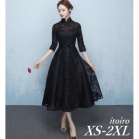 パーティードレス 結婚式 お呼ばれドレス ワンピース ドレス パーティー レディース フォーマル 大きいサイズ 体型カバー 美スタイル