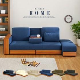 【還元祭クーポン対象】【引出し収納/収納式サイドテーブル】ソファベッド ROME4(ローマ4) 6色対応 ソファーベッド 3人掛け ソファ ソフ