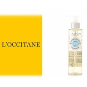 L'OCCITANE LOCCITANE ロクシタン シア クレンジングオイル  200mL クレンジング メイク落とし 保湿