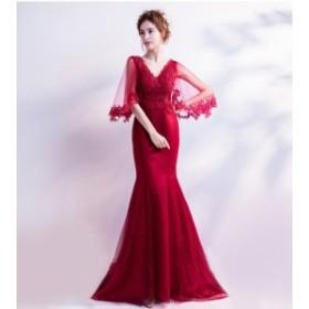 マーメイドライン ロングドレス レッド ラグジュアリーウエディングドレス 花嫁結婚式 披露宴イブニングドレス  パーティドレス