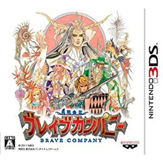 勇現会社ブレイブカンパニー - 3DS(中古品)