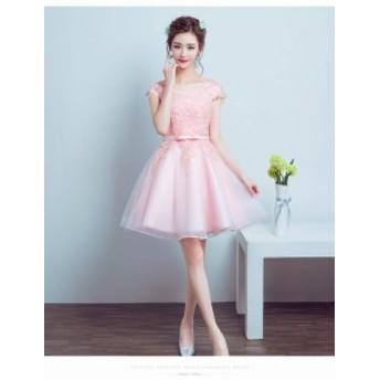 可愛い パーティドレス ショート丈 イブニングドレス ピンク ワンピース フォーマル ブライズメイドドレス 演奏會 お呼ばれ