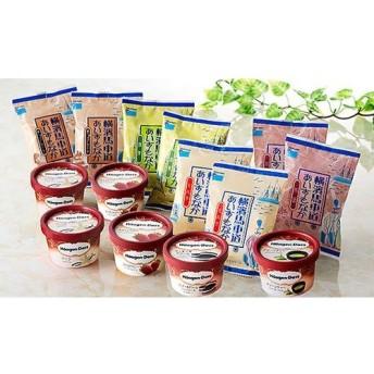ハーゲンダッツ&横濱馬車道もなかセット 食品・調味料 スイーツ・スナック菓子 アイスクリーム・氷菓 au WALLET Market