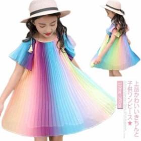 送料無料 子供服 夏着 半袖 ワンピース シフォンワンピース 可愛い 虹色 フリルワンピース 韓国風 女の子 フレアワンピース