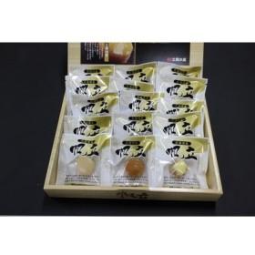 0125コース 帆立貝柱詰合せ3種15粒