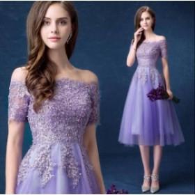 ワンピース ブライダル  大きいサイズ ウェディングドレス  結婚式 二次會 パーティードレス 可愛い  プリンセスライン 花嫁