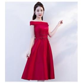 オフショルダー パーティドレス ブライズメイドドレス 結婚式二次會 イブニングドレス レッド カラードレス お呼ばれ 発表會