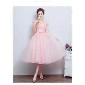 可愛い ウェディングドレス ピンク ミモレ丈 カラードレス 二次會ドレス ブライズメイドドレス 結婚式 パーティー演奏會