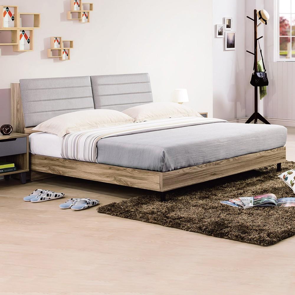 【AS】查倫斯/米蘭6尺床架式床底