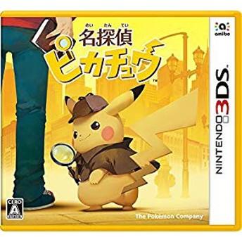 名探偵ピカチュウ (特典なし)付 - 3DS(中古品)