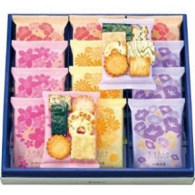 新宿中村屋 花の色よせ(14袋)   花の色よせ2号