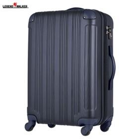 5107-48 拡張機能付き表面エンボス加工ファスナータイプスーツケース レジェンドウォーカー LEGEND WALKER スーツケース(旅行バッグ) Bags, 鞄