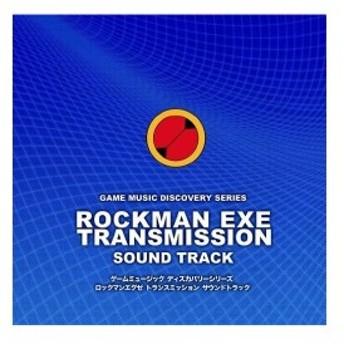 ロックマン エグゼ トランスミッション サウンドトラック 中古 良品 CD