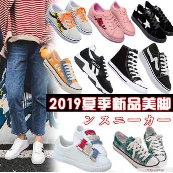 【2019最安値に挑戦 】韓国ファッション/レディースファッション/軽量韓国ファッション運動靴/スニーカー