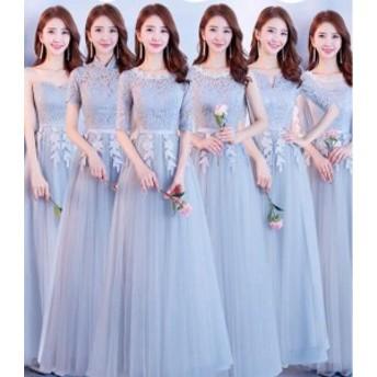 6色 ロング丈ワンピース ウェディングドレス 結婚式 花嫁 二次會 パーティードレス プリンセスライン ウエディングドレス ブラ