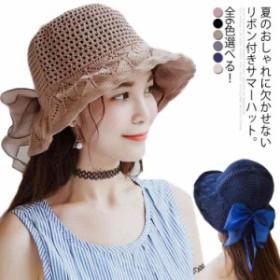 《送料無料》全6色選べる!帽子 レディース 夏 つば広帽子 バックリボン ハット つば広 夏帽子 日焼け対策 折りたたみ 丸め