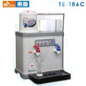 東龍8.7L低水位自動補水溫熱開飲機 TE-186C~台灣製造