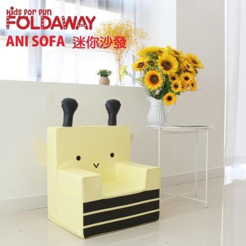 韓國FOLDAWAY 迷你動物造型沙發-嗡嗡小蜜蜂[免運費]