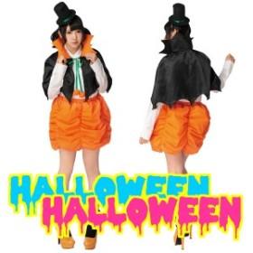 ハロウィン コスプレ 衣装 レディース 女性 大人 仮装 コスチューム ドラキュラ コウモリ 吸血鬼 ヴァンパイアパンプキン