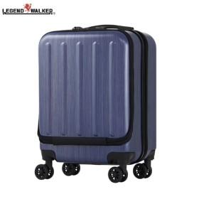 5403-47 フロントオープンポケット搭載ファスナータイプスーツケース レジェンドウォーカー LEGEND WALKER スーツケース(旅行バッグ)