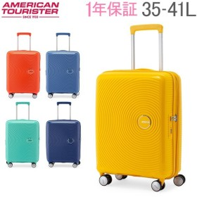並行輸入品 アメリカンツーリスター スーツケース 35-41L サウンドボックス スピナー55 88472